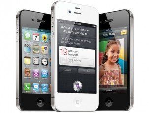 20111004iphone4s_1000