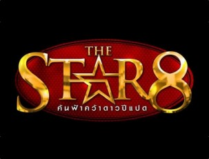 thestar8