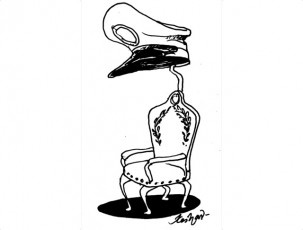 110125- Failed coup in Bangladesh-illustration for article by Haroon Habib